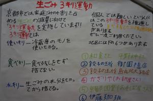 Dsc03938blog