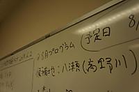 Dsc04364blog