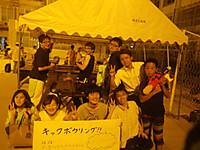 Imgp1359blog