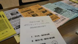 Dsc_0492blog
